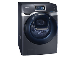 Samsung washer and dryer - Shonkys 2017 - CHOICE
