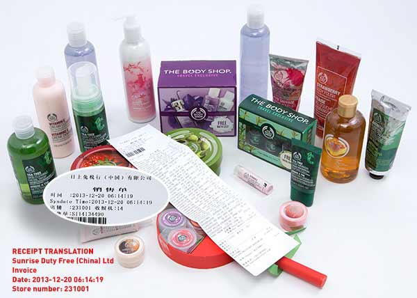 body shop products with w receipt